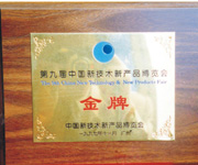 """""""新三化""""R11系列1-30t/h千亿体育网址"""