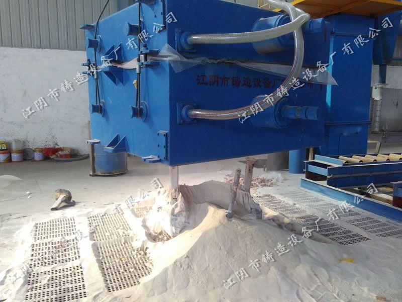 砂处理系统